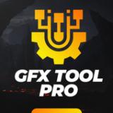 使命召喚GFX畫質助手