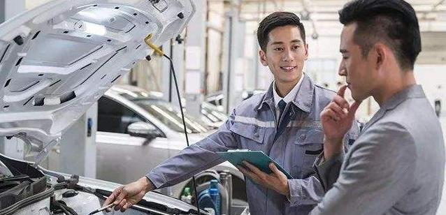 汽车保养服务的app