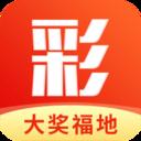 提供智能追號服務的彩票app