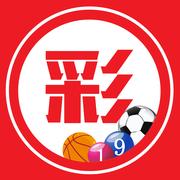 弘毅彩票 v1.0