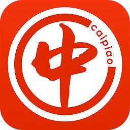 人人中彩票app官方版