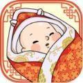 中國式人生破解版