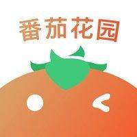 番茄花园小说 v1.0