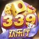 339游戲歡樂廳