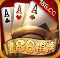 186棋牌app
