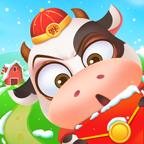 多多养牛红包版最新app下载