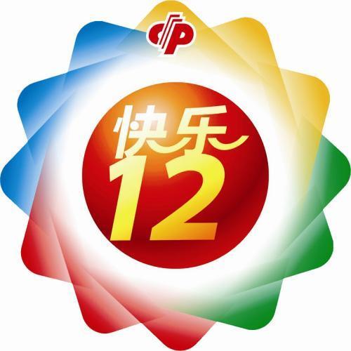 唯博快樂12
