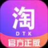 精淘客最新app下载