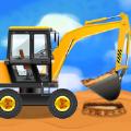 工程车辆和卡车 v1.0