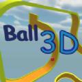 电路小球3D