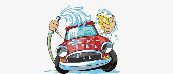 免費洗車的軟件
