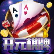 開元ky棋牌app
