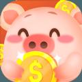 金猪拱福赚钱