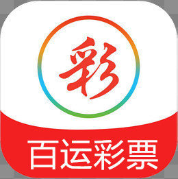 百運彩票app v1.0