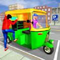 城市三轮车模拟器