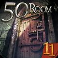 挑戰100個房間11
