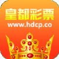 皇都彩票手機版app