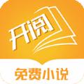 開閱小說 v1.0.7