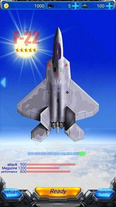 空袭力量图1