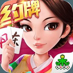 集杰丹东棋牌麻将