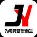 九音电竞 v1.0.32