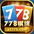 778棋牌游戲