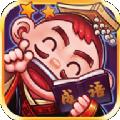 刘备猜成语红包版 v1.0.0