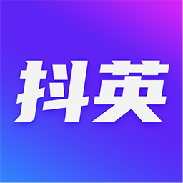 抖英英语 v2.1.1