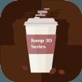 欢乐的跳跃 v1.0