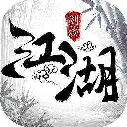 剑荡江湖h5折扣服