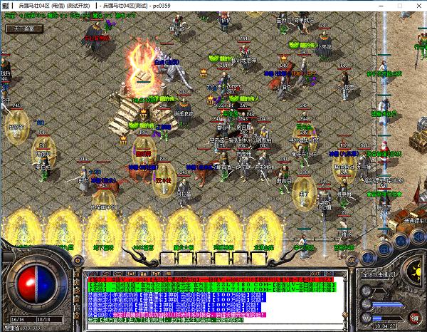 征战龙庭游戏图3