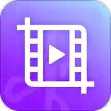 影像视频剪辑 v1.0.0
