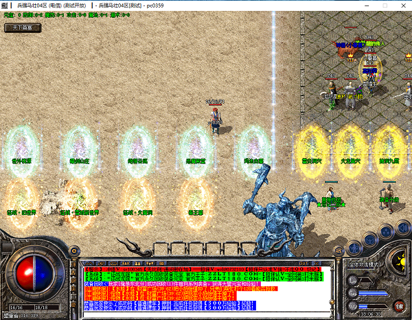征战龙庭游戏图1