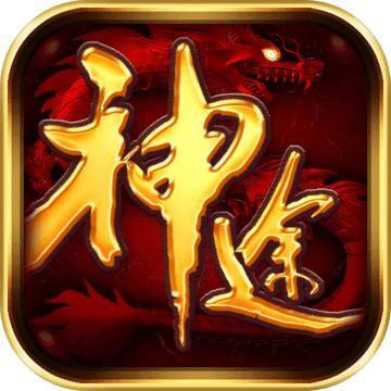 天王神途挂机辅助免费版 v1.76