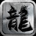 土城争霸文字版破解版3.1.5.2