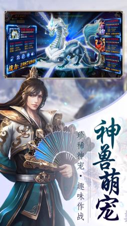 枫林游戏妖神战纪