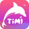 TIMI语音 v1.0.0