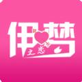 伊梦之恋 v2.3.2
