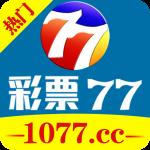 1077cc彩票安卓版