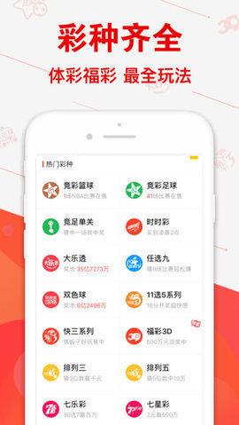 旺彩社区官方版图1