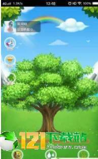 木宝种树图2