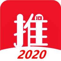 推拼惠 v2.0.2.1
