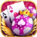 點樂棋牌 v4.2.1