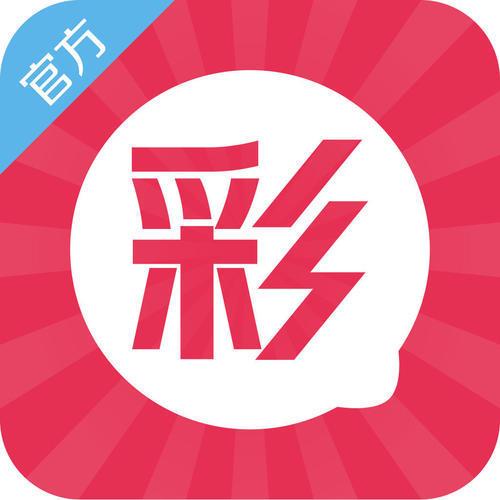 譽彩彩票 v1.0