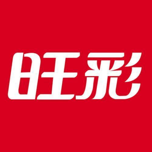 旺彩福彩3d预测大师