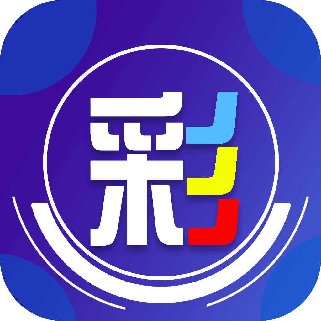 易彩云彩票app