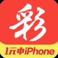 wcp彩票app