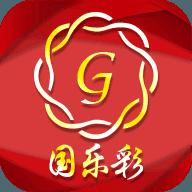 國樂彩 v3.0.1