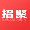 招聚云商 v6.3.9