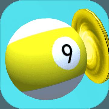 台球解密 v1.0